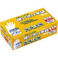 天然ゴム手袋 ( S )   価格変更 720→1200