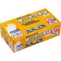 天然ゴム手袋 ( M )   価格変更 720→1200