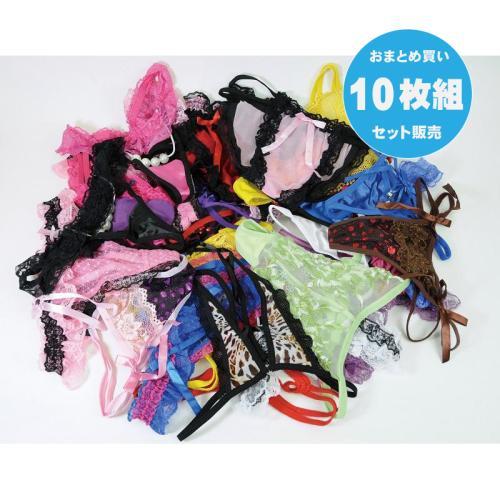 特価セクシーショーツ 10枚組 (色アソート)