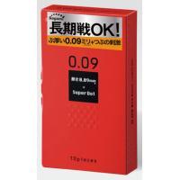 サガミスーパードット0.09 (10個入り)