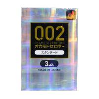 ウスサキンイツ 0.02EX (3ヶ入)