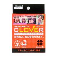 (軽減税率) CLOVERサプリメント 4粒入り