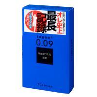 sagami 0.09 (先端ゆったり・青箱)