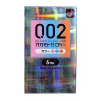 ウスサキンイツ 0.02 EXカラー (6個入り)