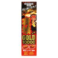 (軽減税率) 燃える夜狼ゴールド10000液(50ml)