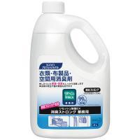 (花王)リセッシュ除菌EX 2L