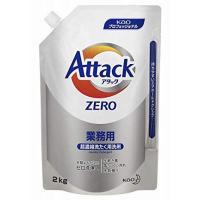 (花王)ウルトラアタック Zero 2Kg