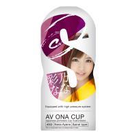 AV ONA CUP  #002 彩乃なな