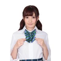 きゅん可愛スクールリボン ブルー&グリーンストライプ