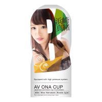 AV ONA CUP  #004 浜崎 真緒