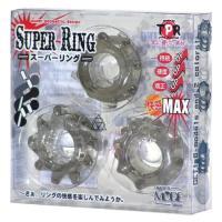 スーパーリング(スモーク) 3個セット