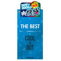 The Best Condom (COOL & Dot)
