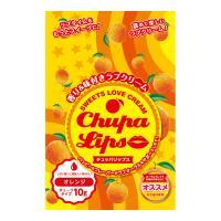 チュッパリップス(オレンジ)