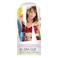 AV ONA CUP  #007 花咲いあん