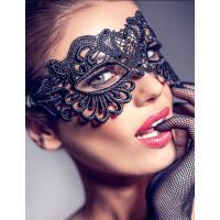 甘過ぎないクラシカルブラックアイマスク