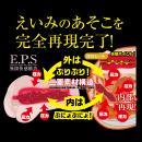 名器の証明ファイル No.012 深田えいみ   の画像(3)