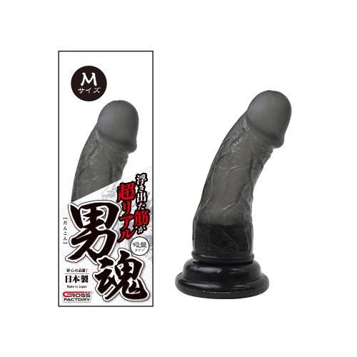 男魂(M)
