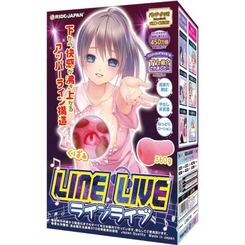 LINE LIVE (ラインライブ)