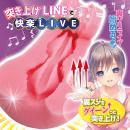 LINE LIVE (ラインライブ)の画像(2)
