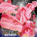 LINE LIVE (ラインライブ)の画像(3)