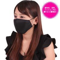 日本製 涼やかメッシュマスク ブラック     在庫 3