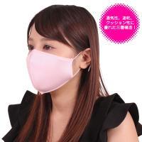 日本製 涼やかメッシュマスク ピンク