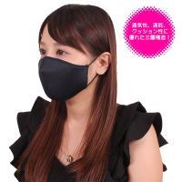 日本製 涼やかメッシュマスク ネイビー