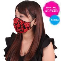 薔薇刺繍レースメッシュマスク レッド