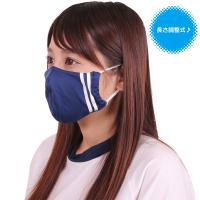 女子高生のブルママスク