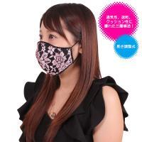薔薇刺繍レースメッシュマスク ピンク