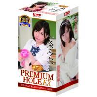 KMPプレミアムホールEX (一条みお)