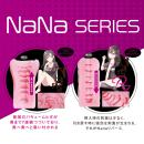 Nana -ナナ- RIPPLINGの画像(3)