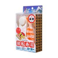 回転寿司ローター(海老)