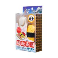 回転寿司ローター(玉子)