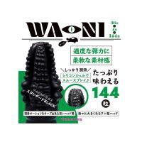 WA-NI(ワーニ) 【スタンダードBlack】