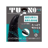 TU-NO(ツーノ) 【スタンダードBlack】