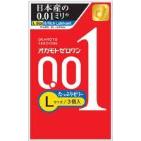 オカモト ゼロワン 【Lサイズ】 たっぷりゼリー 3個入