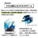 ZONE(ゾーン)プレミアム1000 (5個入)の画像(4)