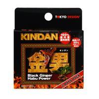(軽減税率) KINDAN(金男)