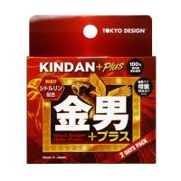 (軽減税率) KINDAN PLUS(金男プラス)