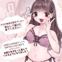 『コロナ対策を目で見えるようにアピール』 新型コロナ抗原検査キット