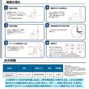 『コロナ対策を目で見えるようにアピール』 新型コロナ抗原検査キットの画像(2)