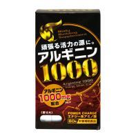 (軽減税率) アルギニン1000 60粒