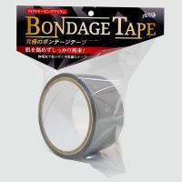 究極のボンテージテープ(シルバー)