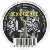 セックスインセンス (乱交)