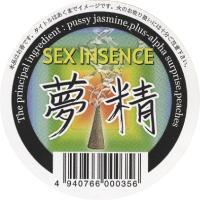 セックスインセンス (夢精)