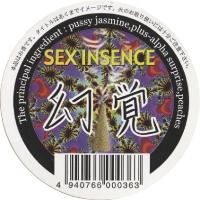 セックスインセンス (幻覚) 未定