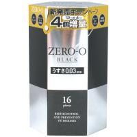 リンクル00(ゼロゼロ)  2000ブラック 16個入