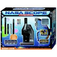 (終了)NASA SCOPE~ナサスコープ~