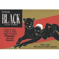 Tobacco size condom Black Power